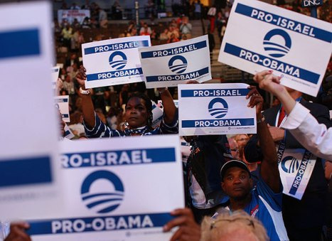 20080827_israel_obama_33