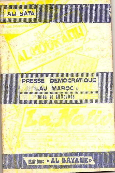 ali yata presse démocratique au Maroc