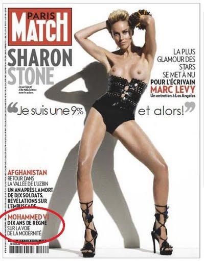 SHARON~1