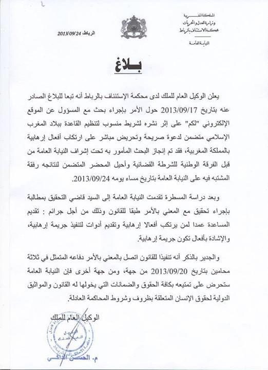 Code Penal Ibn Kafka S Obiter Dicta Divagations D Un Juriste