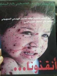 Tract pro-palestinien.