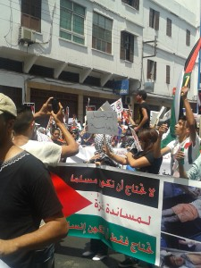"""""""Pas besoin d'être musulman pour soutenir Gaza, seulement besoin d'être un être humain"""""""