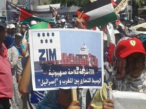 """""""Zim, une société sioniste au milieu des liens entre le Maroc et Israël"""""""