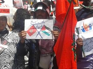 Solidarité maroco-palestinienne.